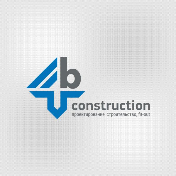 For Business Construction